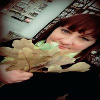 ******* Екатерина Владимировна