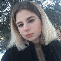 ****** Карина Дмитриевна
