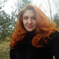 ******** Евгения Викторовна