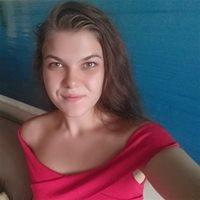 ********** Ксения Александровна