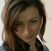 ************** Наталья Ивановна