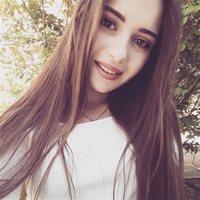 *********** Кристина Александровна