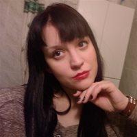 ******** Юлия Александровна