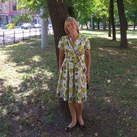 ******* Елена Константиновна
