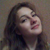 Арина Дмитриевна, Репетитор, Москва, бульвар Дмитрия Донского, Улица Старокачаловская