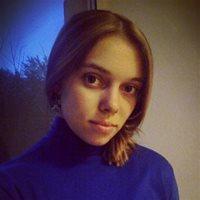 Анна Александровна, Репетитор, Москва,улица Строителей, Университет
