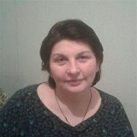 ******* Нана Тенгизовна