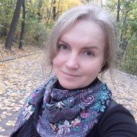 ********** Анна Валерьевна
