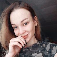 ********* Татьяна Ивановна