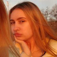 ******* Дарья Сергеевна