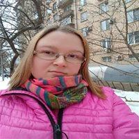 ******* Анна Алексеевна