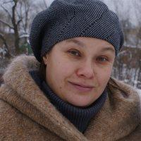 Ирина Витальевна, Репетитор, Москва, Университетский проспект, Университет