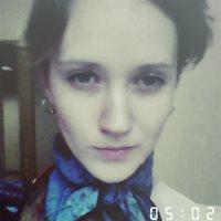 Анастасия Сергеевна, Репетитор, Люберцы,улица Гоголя, Кожухово