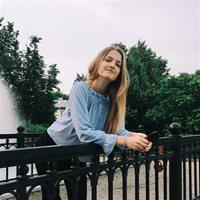 ***** Ксения Валерьевна