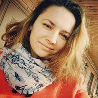 ********* Анастасия Сергеевна