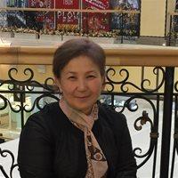******** Нуржан Аширбаевна