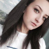 ******** Евгения Владимировна