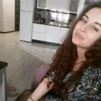 ******* Ксения Витальевна