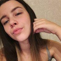 ********** Арина Дмитриевна