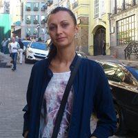 ********** Оксана Леонидовна