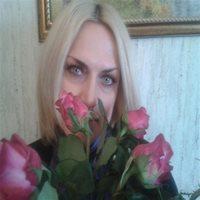 ********** Ольга Леонидовна