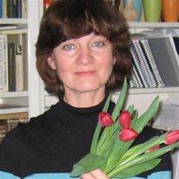 Елена Викторовна, Репетитор, Москва, улица Ремизова, Нагорная