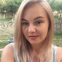 ***** Алена  Александровна