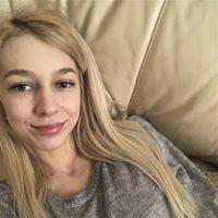 ************ Катерина Максимовна