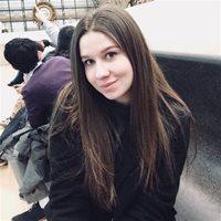 ******* Вероника Викторовна