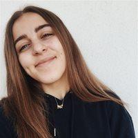 ******** Карина Владимировна