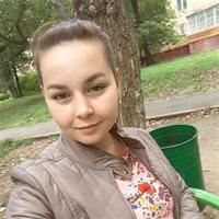****** Динара  Одиловна