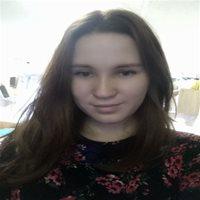 ********* Валерия Александровна