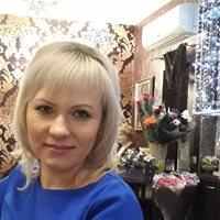 ****** Людмила Сергеевна