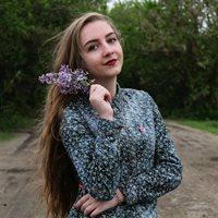 ******* Юлия Сергеевна