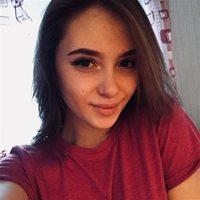 ************ Светлана Владимировна