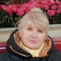 *********** Татьяна Николаевна