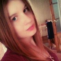 ****** Елена Сергеевна