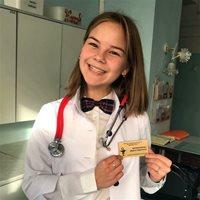 ********** Дарья Сергеевна