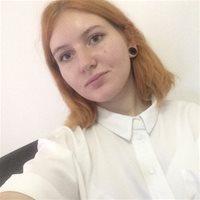 ******* Мария Анатольевна