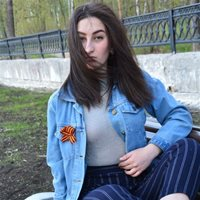 ******** Ангелина Анатольевна