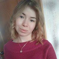******** Энже Рашитовна