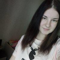 ******* Светлана Евгеньевна