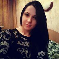 ****** Екатерина Валерьевна