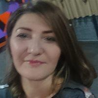 ************ Мария Хатыбовна