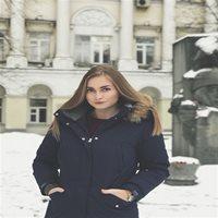******** Вероника Вадимовна