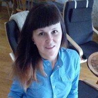 ******** Алена Игоревна