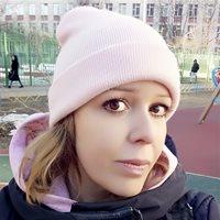 ***** Елена Александровна