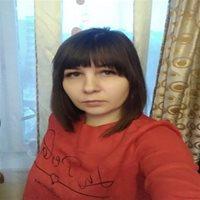 ***** Анастасия Владимировна