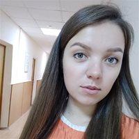******** Надежда Витальевна