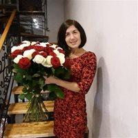 ********** Руфич Раисовна